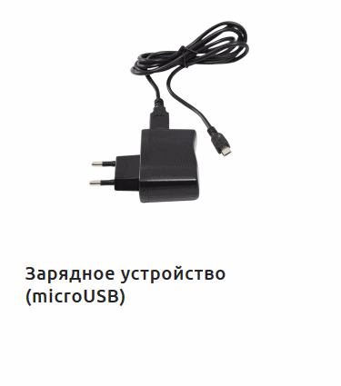 ch_microUSB.png